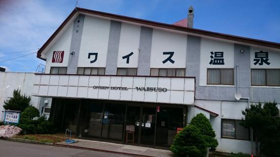 Kyowa-cho, Japón: DSC_0481_600_large.jpg