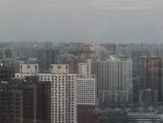 Hilton Shijiazhuang Photo