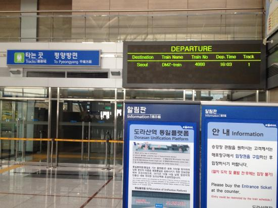 Paju, Corea del Sur: departure screen
