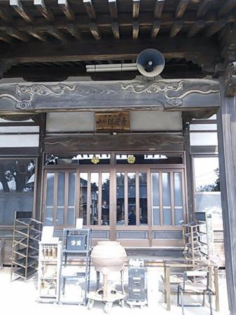 Hoanji Temple