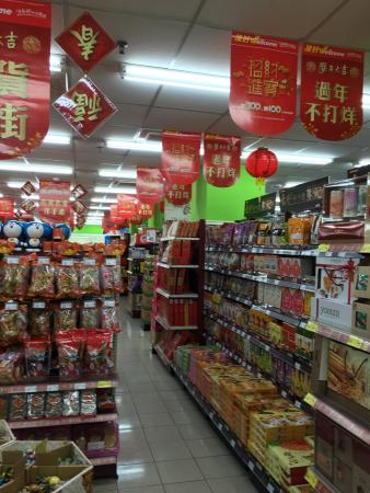 Wellcome Supermarket - Zhongxiao
