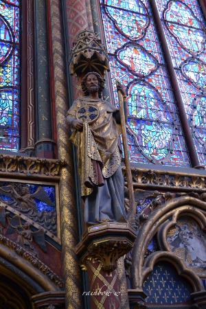 Παρίσι, Γαλλία: Sainte-Chapelle