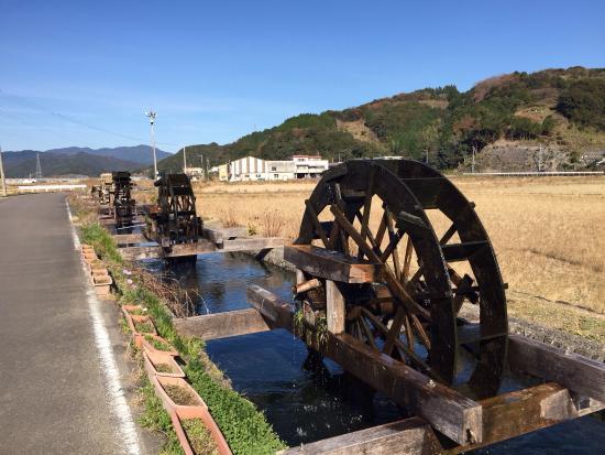 Shimanto, Giappone: photo0.jpg