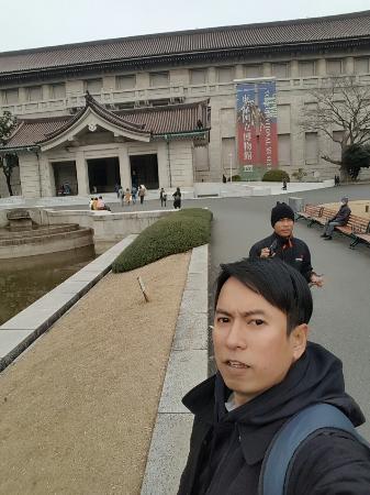 Tokyo National Museum: 20160206_135749_large.jpg