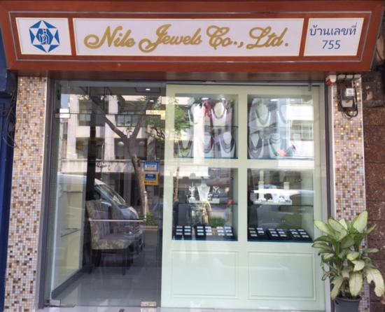 Nile Jewels