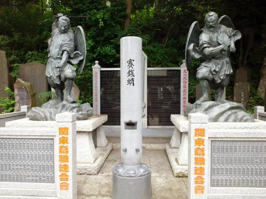 Yukiji Temple (Yakuoin) : 天狗像|高尾山薬王院