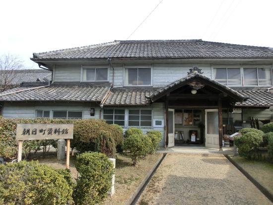 Asahi-cho Museum