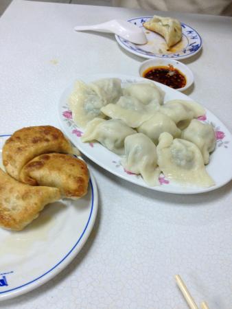 華北餃子館