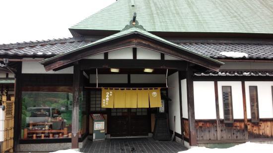 Echizen Tsuruki Soba Itagaki