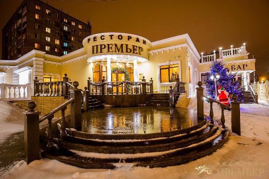 Restaurant Premier