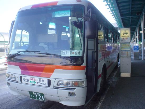 Hakodate Teisan Bus