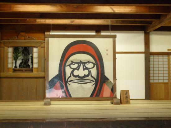 Tenryuji Temple: 達磨法師