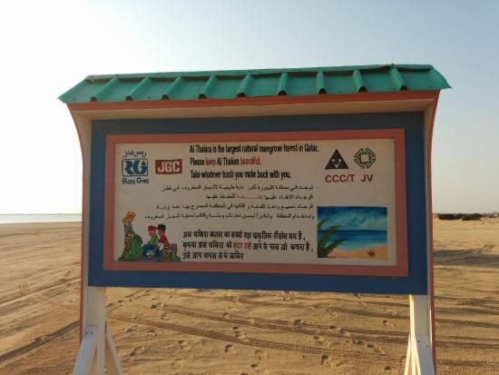 الخور, قطر: Sign mark near to location..
