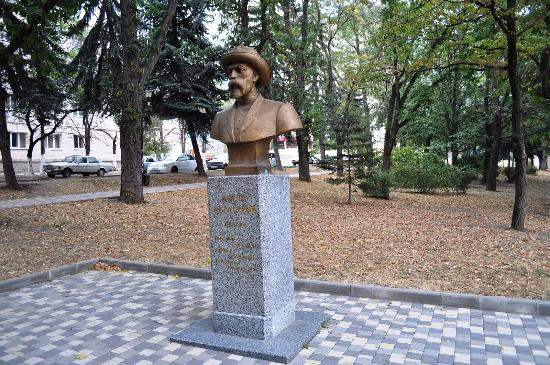 Monument Koste Khetagurovu