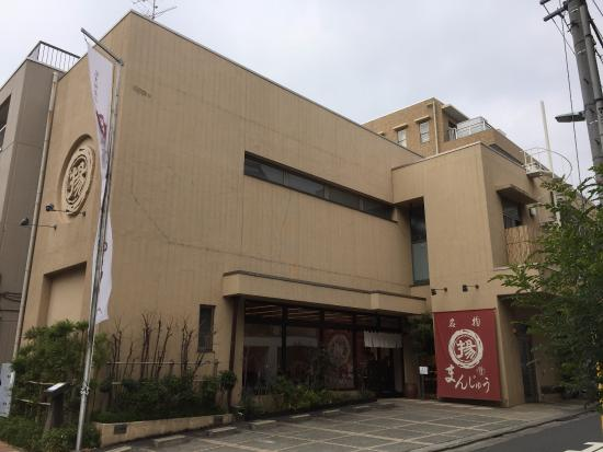 Mikadoya 사진