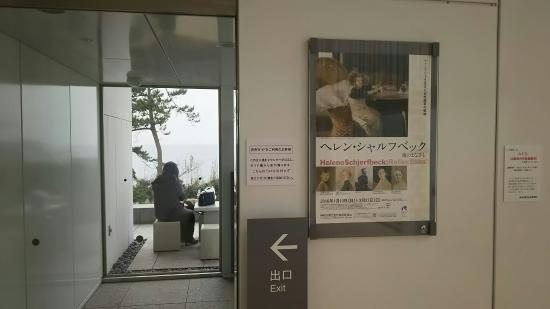 Hayama-machi, Japon : DSC_1110_large.jpg