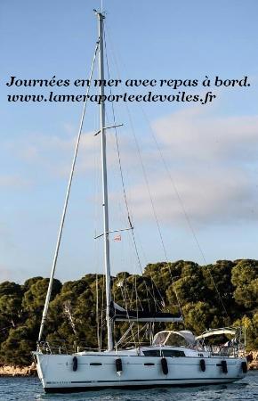 Golfe-Juan Vallauris, ฝรั่งเศส: getlstd_property_photo