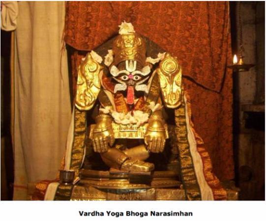 Hassan, India: sri vardha yoga bhoga narasimha