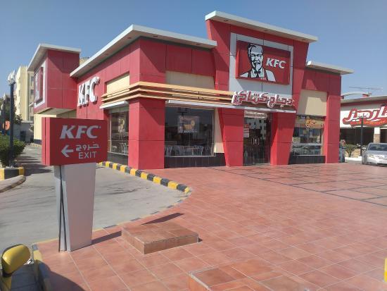 Kfc, Riyadh - Restaurant Reviews & Photos - TripAdvisor