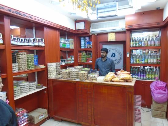 Bab el-Bahrain Souk: Sweet Shops