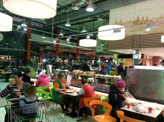 Ресторан Глобус, Климовск - фото ресторана - TripAdvisor aff000237be