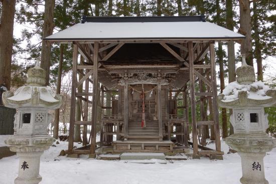 Hanamaki Onsenkyo: 温泉神社