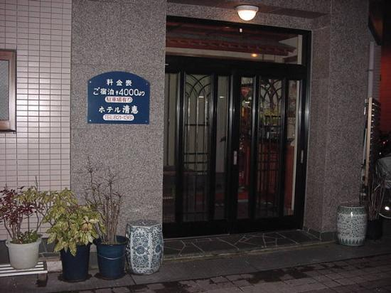 Photo of Business Hotel Kiyoe Takamatsu