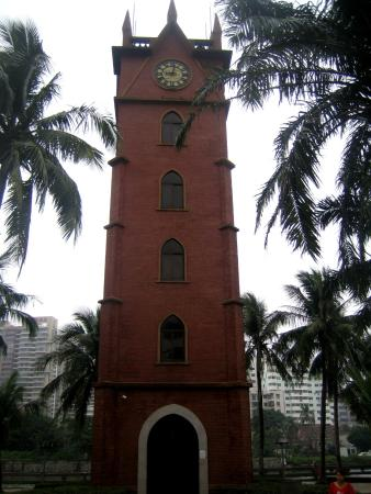 ‪‪Haikou‬, الصين: Close up of the Clock Tower‬