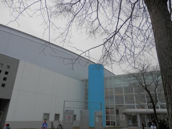 Kushiro Ice Arena