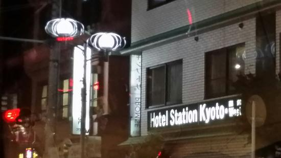 Hotel Station Kyoto: 20151211_185022_large.jpg