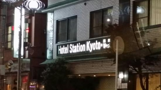 Hotel Station Kyoto: 20151211_185027_large.jpg