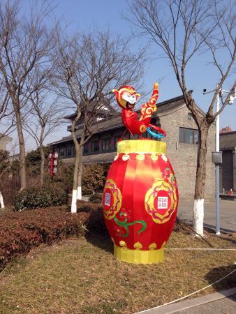 Yancheng, China: Был в парке в канун Нового китайского года 07.02.16, можно неплохо прогуляться, но не более того