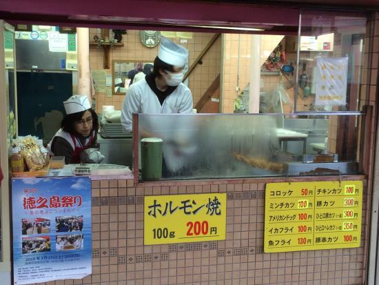 Amagasaki, Japan: photo2.jpg