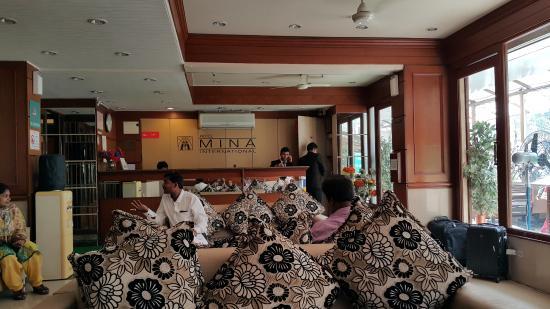Hotel Mina International: Reception area