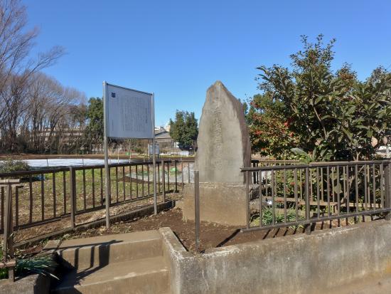 Kotesa Shigahara Old Battlefield
