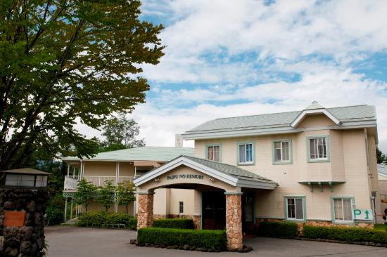 Karuizawa Hotel Paipunokemuri
