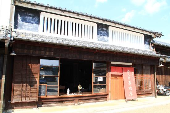 Kameyama, Japan: photo4.jpg