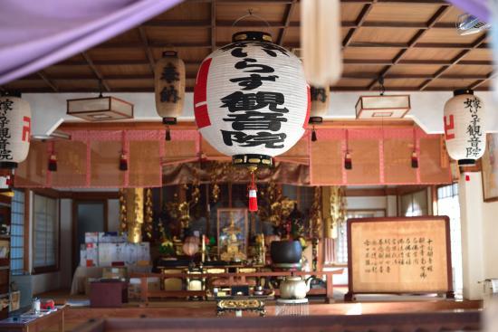 Ibara, Japonia: 本堂内部