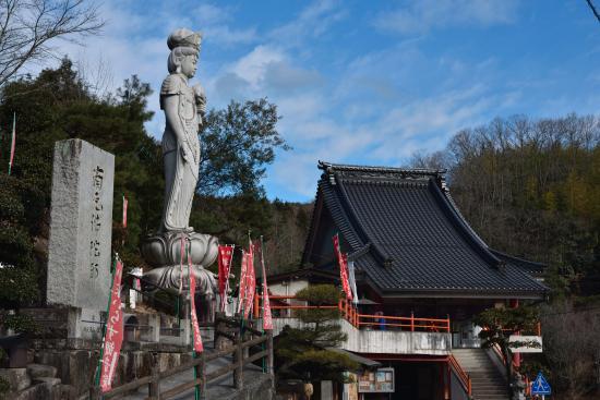 Ibara, Japonia: 観音様と本堂