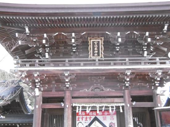 Fukutsu, Japon : 神社正面の門