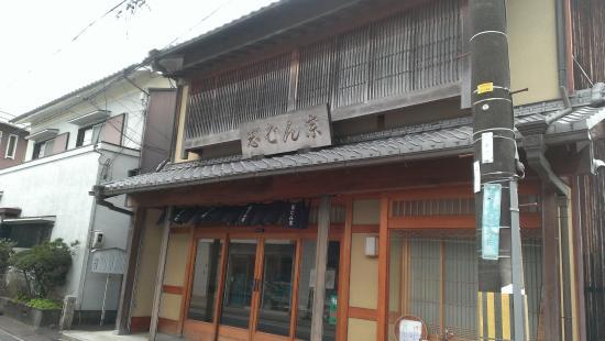 Jibanso