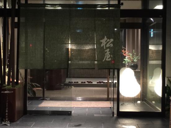 Minamisatsuma, Japan: 松屋旅館