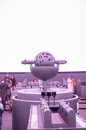 Cosmo Planetarium Shibuya