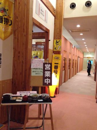 Nankoku, Japan: photo2.jpg