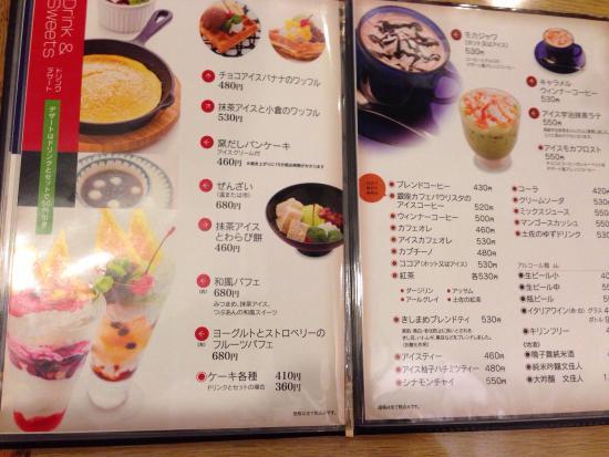 Kami, ญี่ปุ่น: photo4.jpg