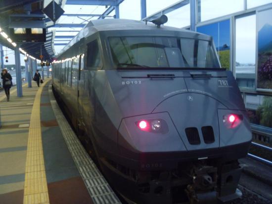 Kyushu-Okinawa, Jepang: 宮崎駅787系