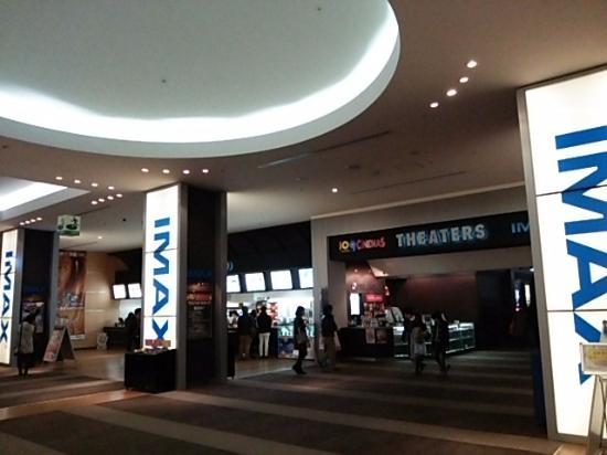 109 Cinemas Kiba