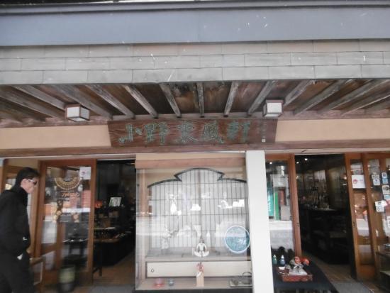 Ono Tofuken