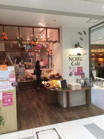 Nobu Cafe Atre Kawasaki