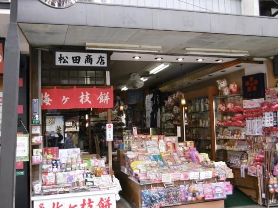 Matsuda Shoten